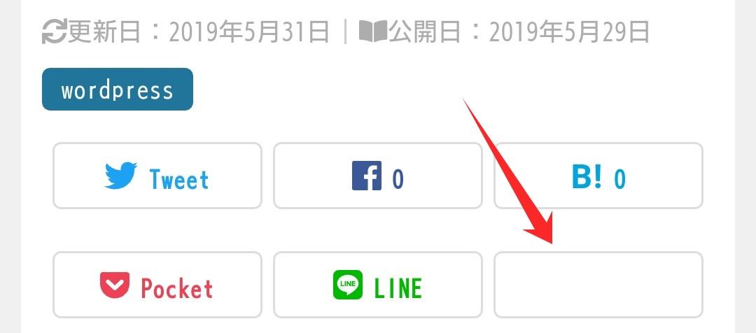 賢威8にFeedlyを追加 phpファイル